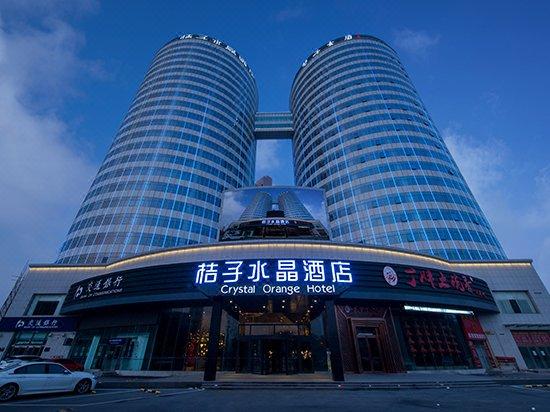 桔子水晶酒店(天津东方红路店)外观