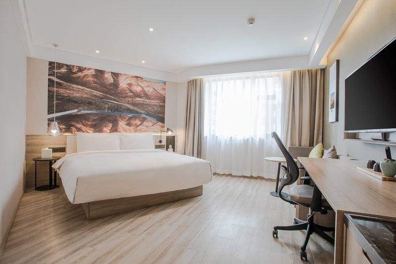 Atour Hotel of Baiyin Road.Lanzhou Room Type