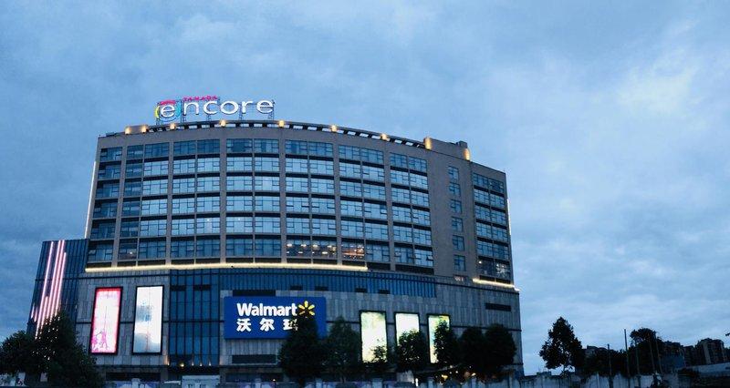 广汉华美达安可酒店外观