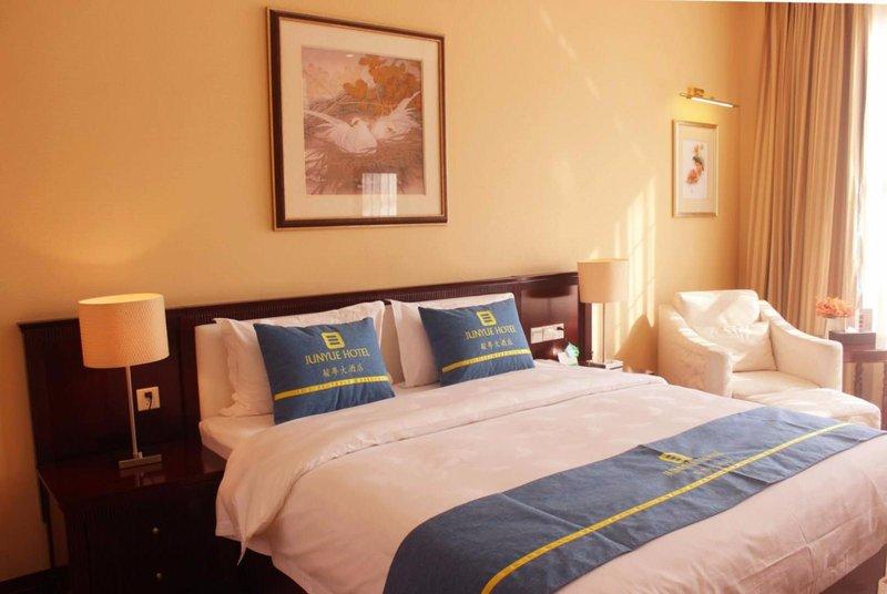 Junyue Hotel Guangzhou Room Type