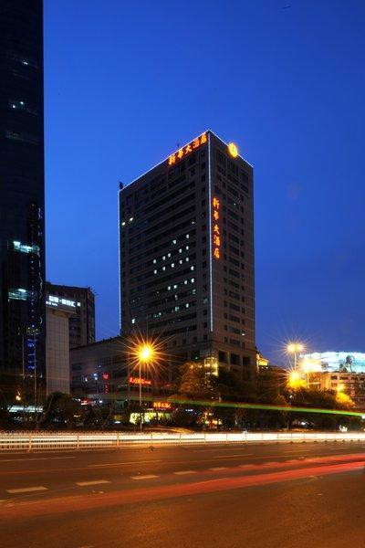 长沙德盛道夫新华大酒店(原万怡新华大酒店)