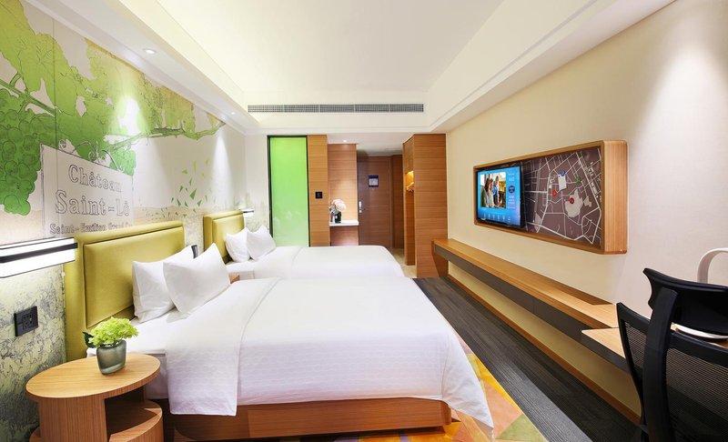 Hampton by Hilton Zhuhai Chengfeng Plaza Room Type