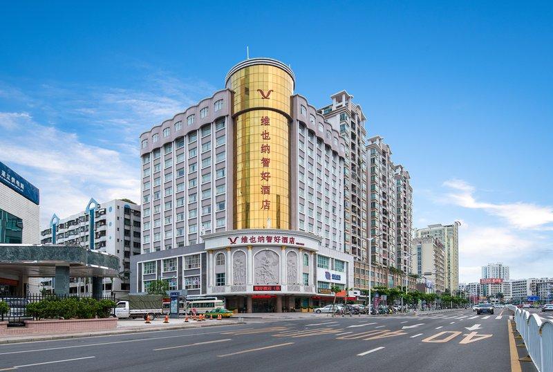 Zhanjiang Jinrun Holiday Inn Over view