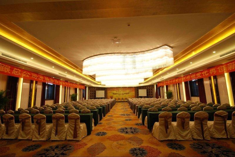 Chengdu Bai Gang International Hotel meeting room