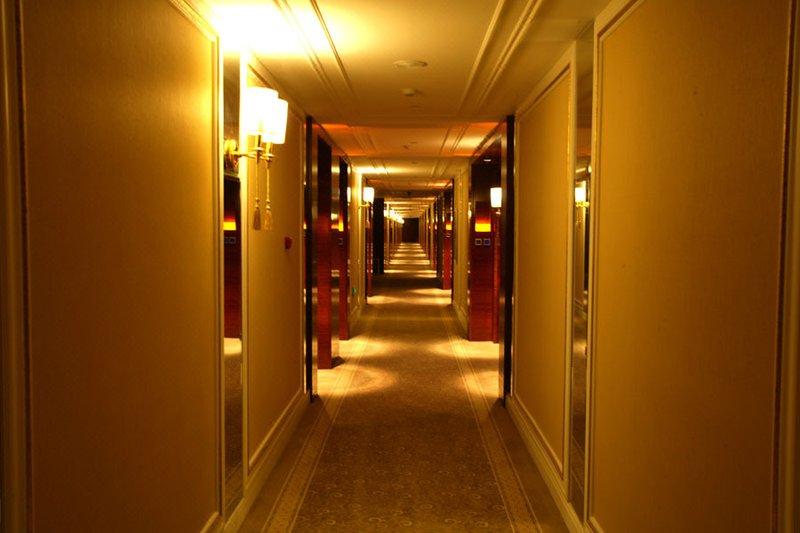 Citadines hotel Beijing Hotel public area