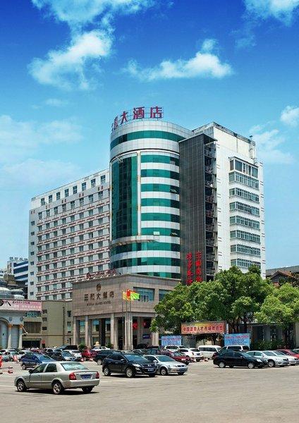 长沙西雅三和大酒店
