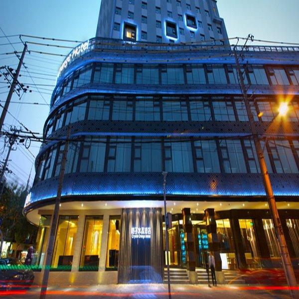 Crystal Orange Hotel Gongping Road Shanghai Over view