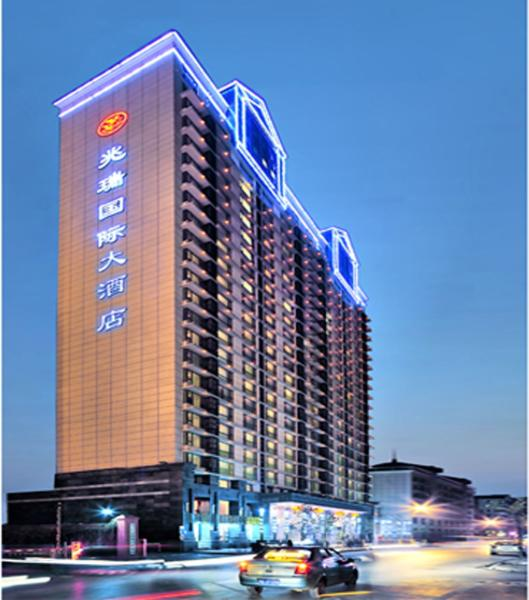 Zhaorui International Hotel Wuhan Over view