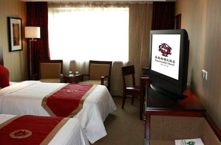 Sunworld Hotel Beijing Room Type