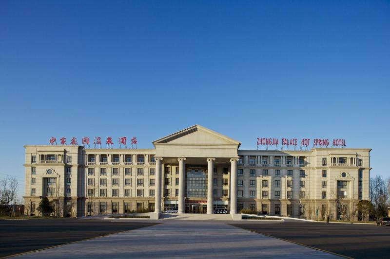 Zhongjia Palace Hot spring Hotel Over view