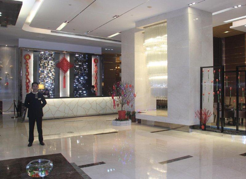 Easun Guotai Hotel Guangzhou Hotel public area