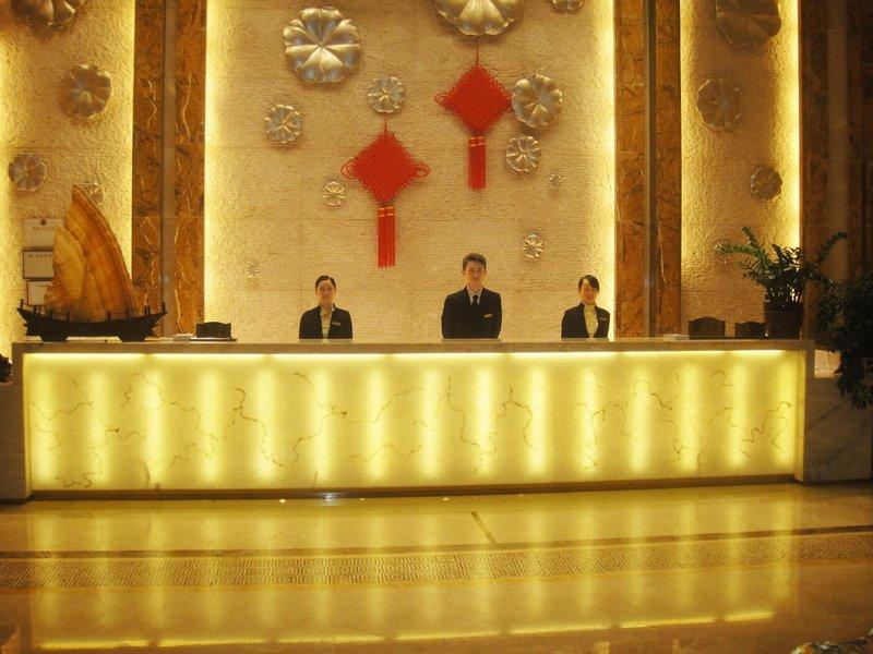 Xin Dong Hao Hotel (Guangzhou Baiyun International Airport) Hotel public area
