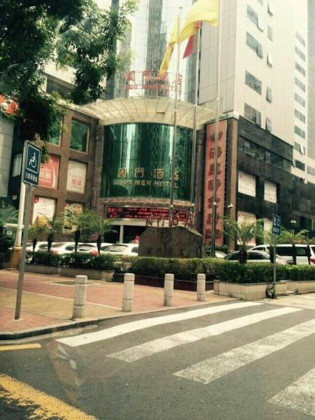 广州国门酒店酒店外观