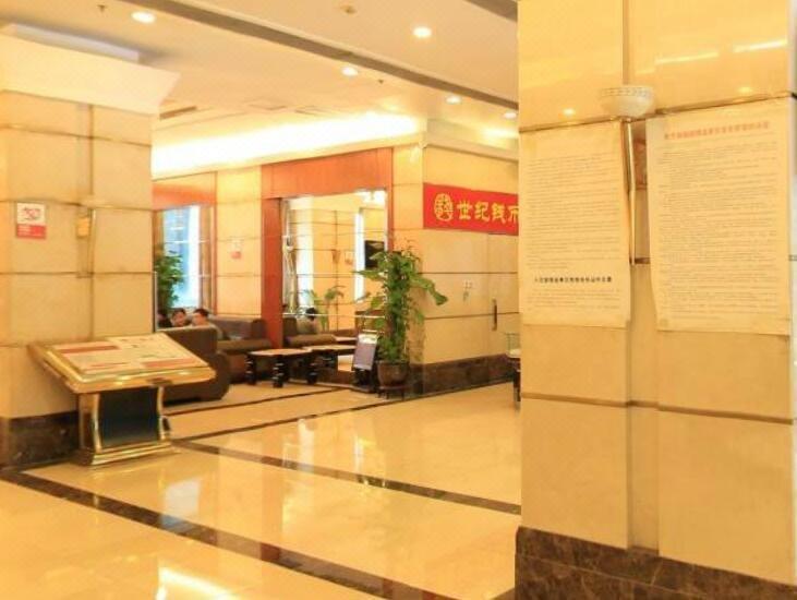 广州国门酒店公共区域