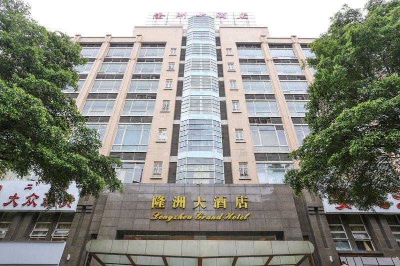 广州隆洲大酒店外观