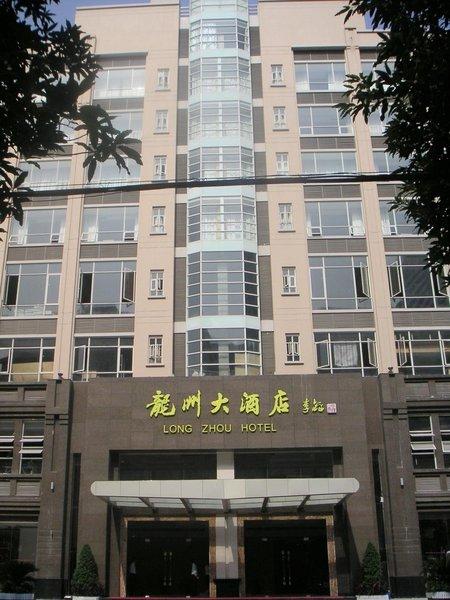 广州隆洲大酒店酒店外观