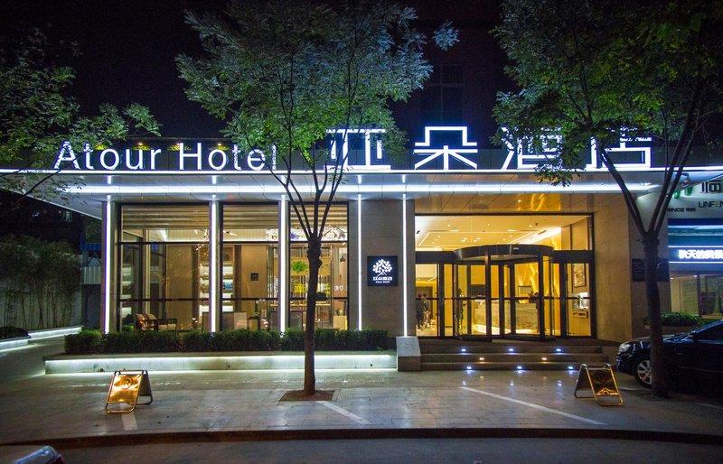 临汾车站街亚朵酒店外观