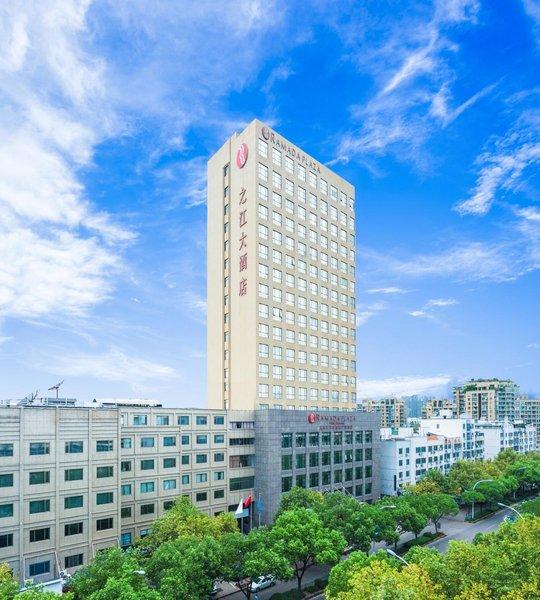Ramada Plaza Yiwu Zhijiang Hotel Over view