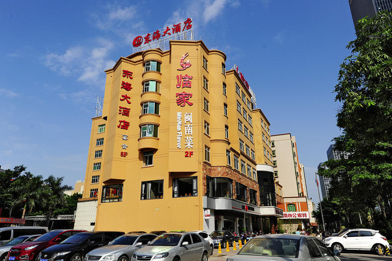 Donghai Hotel Over view