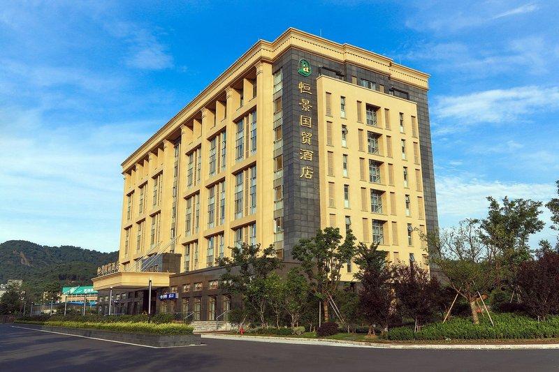 Hangzhou Hengjing Guomao Hotel Over view