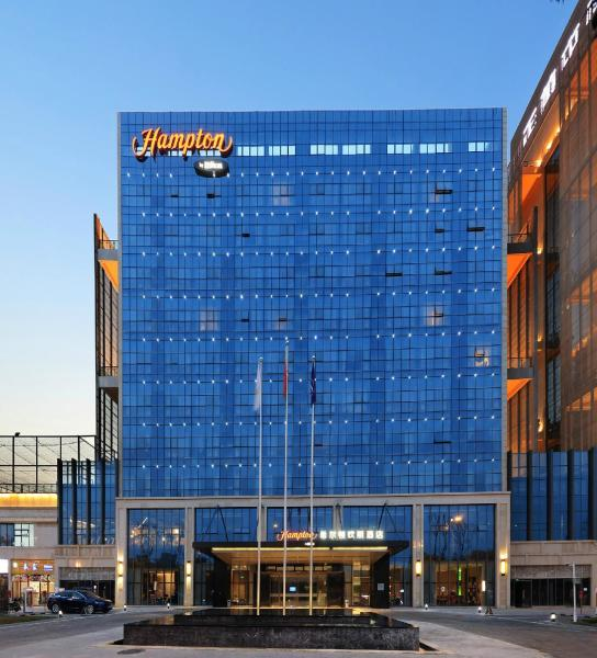 Hampton by Hilton Suining Hedong New district Over view