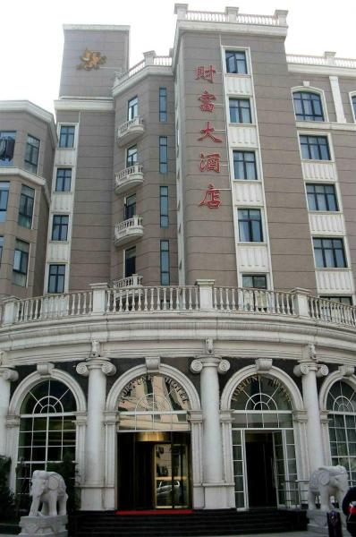 Fortune Hotel Shanghai Over view
