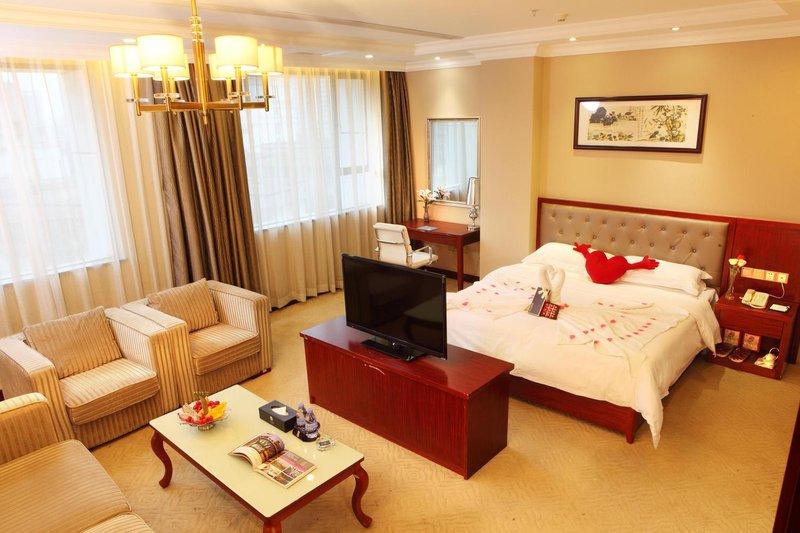 Wassim Hotel Guangzhou Room Type