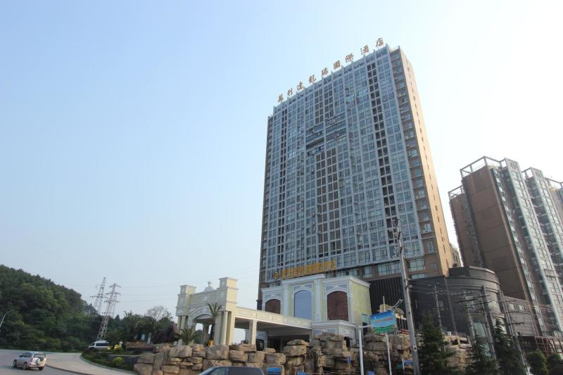 Malata Carrey International Hotel Wuhan Over view