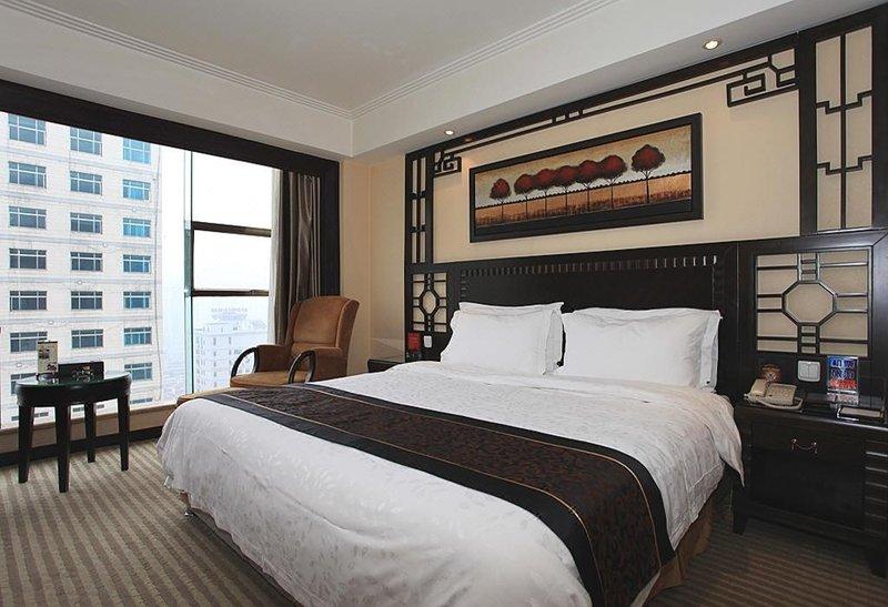 Wenzhou Hotel Guiyang Room Type