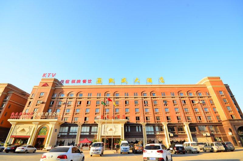 武汉凯盛龙逸酒店(汉口北四季美农贸市场)