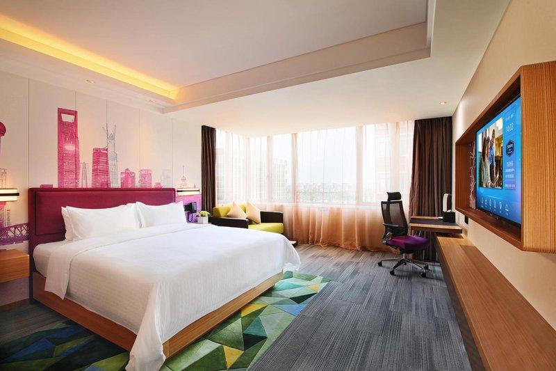 Hampton by Hilton Shanghai Hongqiao Necc Room Type