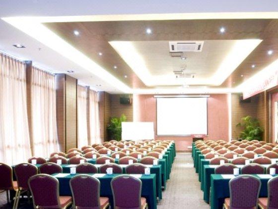 Grand View Hotel Shenzhen (Nanshan Taoyuan Headquarters) meeting room