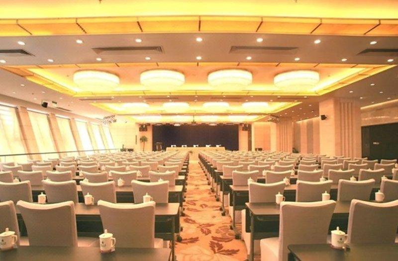 Hubei Hotel Beijing meeting room
