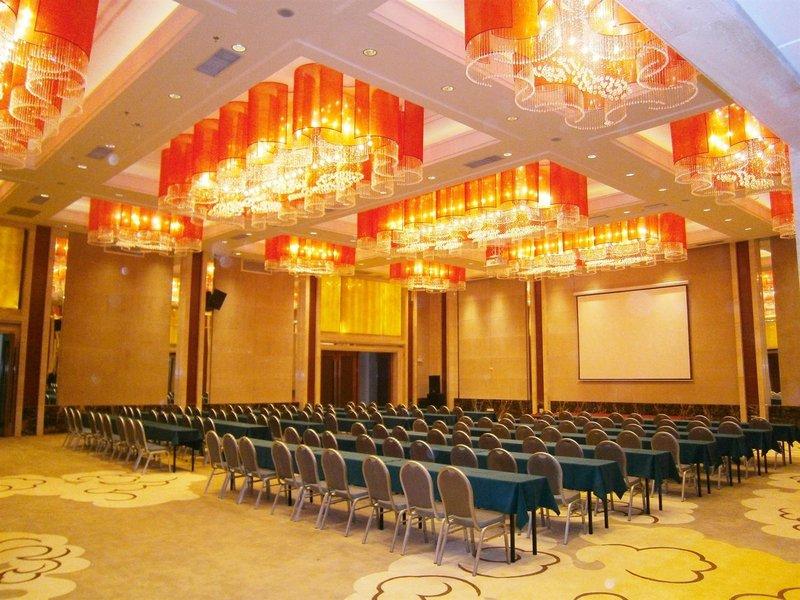 Aoyuan Golf Hotel Guangzhou meeting room