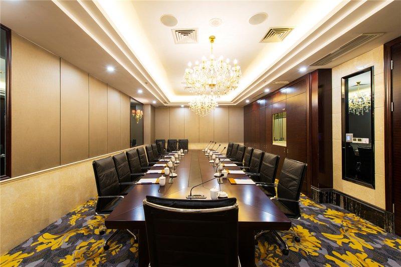 Dading Century Plaza Hotel meeting room