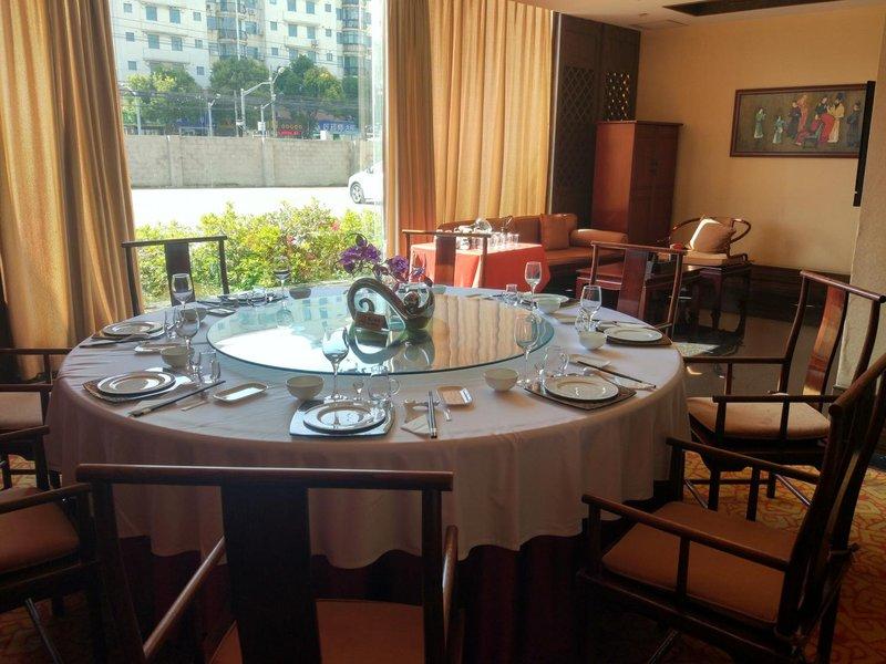 上海蓝海博龙国际大酒店餐厅