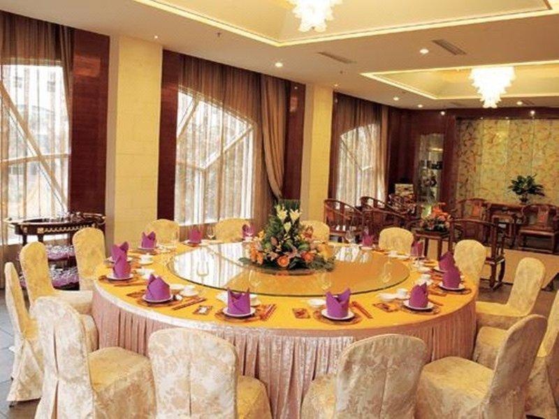 Wahtong Cheng Hotel Dongguan Restaurant