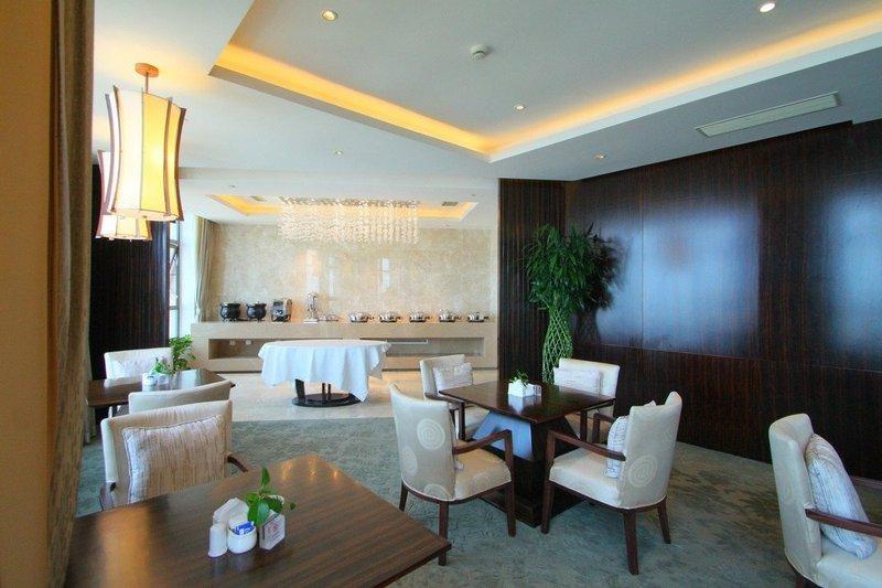 Xinchong Hotel Shanghai Restaurant
