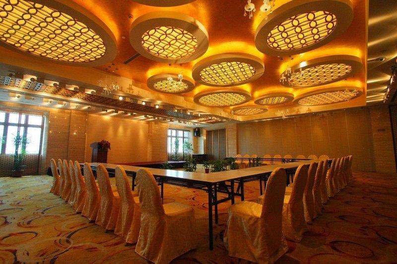 Xinchong Hotel Shanghai meeting room