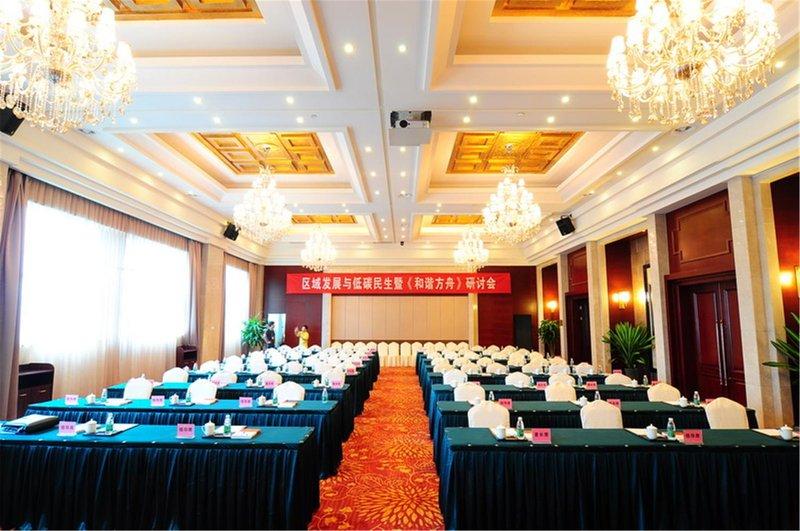 Jiutian International Hotel meeting room