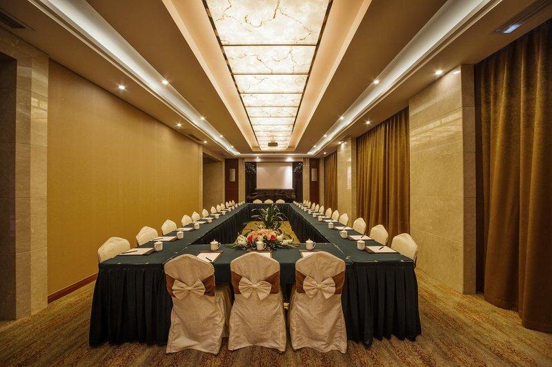 成都九天国际大酒店会议室