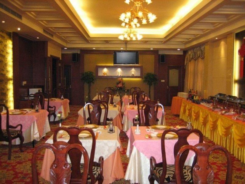 Nanjing Zhongyang Hotel Restaurant