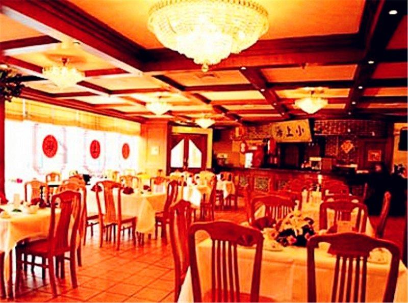 上海建国宾馆餐厅