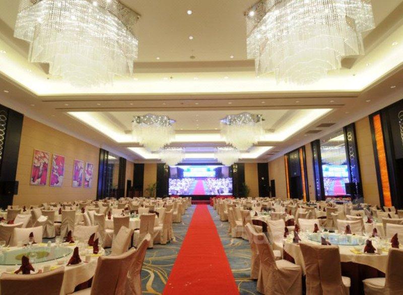 上海圣淘沙万怡酒店会议室