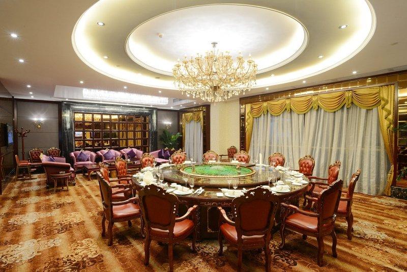 Shenzhen Royal International Hotel Restaurant