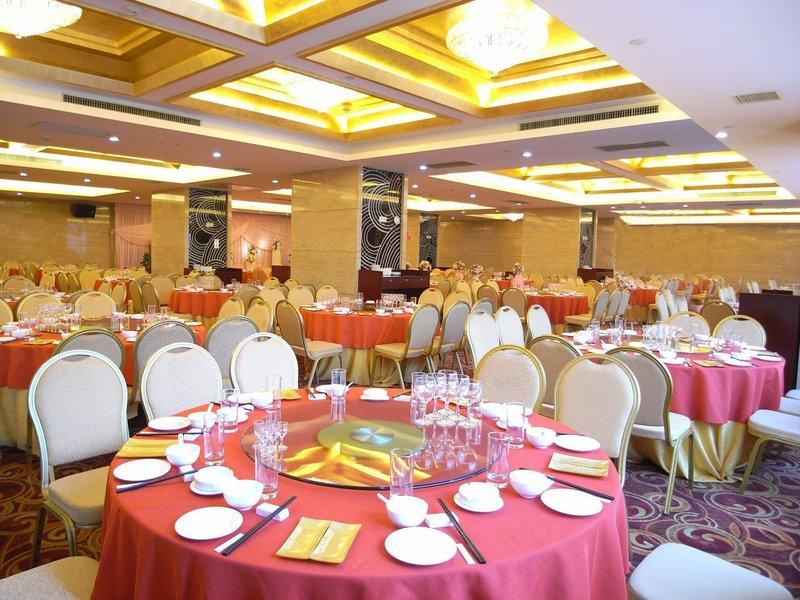 Dacheng Hotel Restaurant