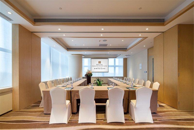 Reagl Financial Center Hotel meeting room