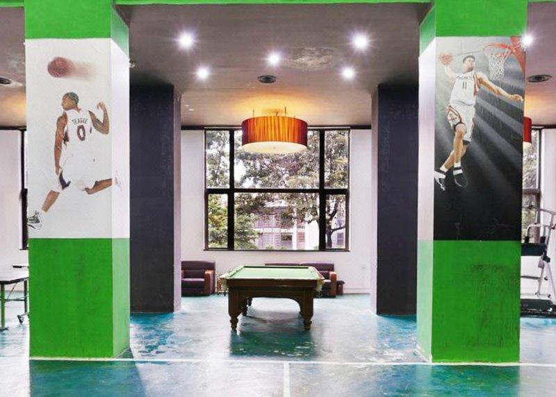 Baiyun Lakeside Hotel Guangzhou Leisure room