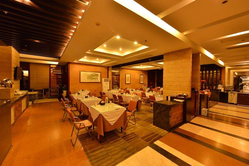Baorui Hotel Beijing Restaurant