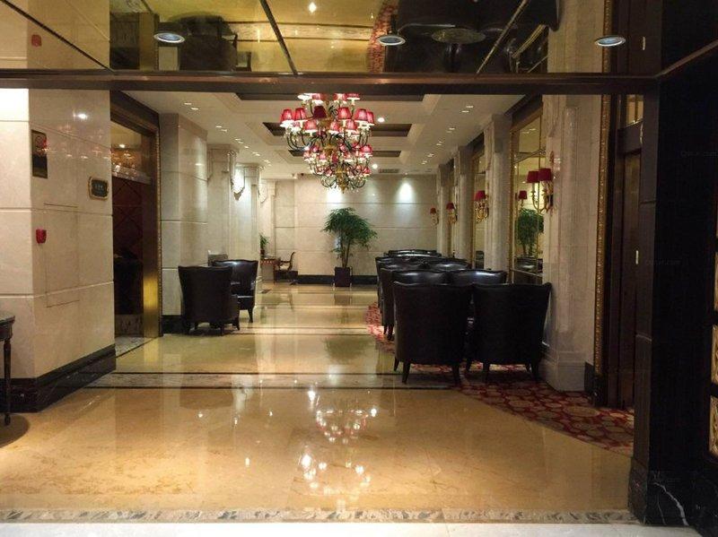 President Hotel Guangzhou (Guangzhou Tianhe Gangding) Leisure room